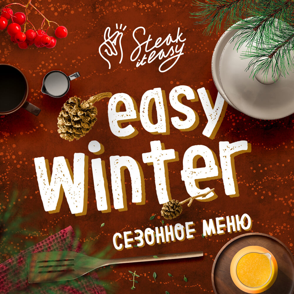 EasyWinter_1000x1000